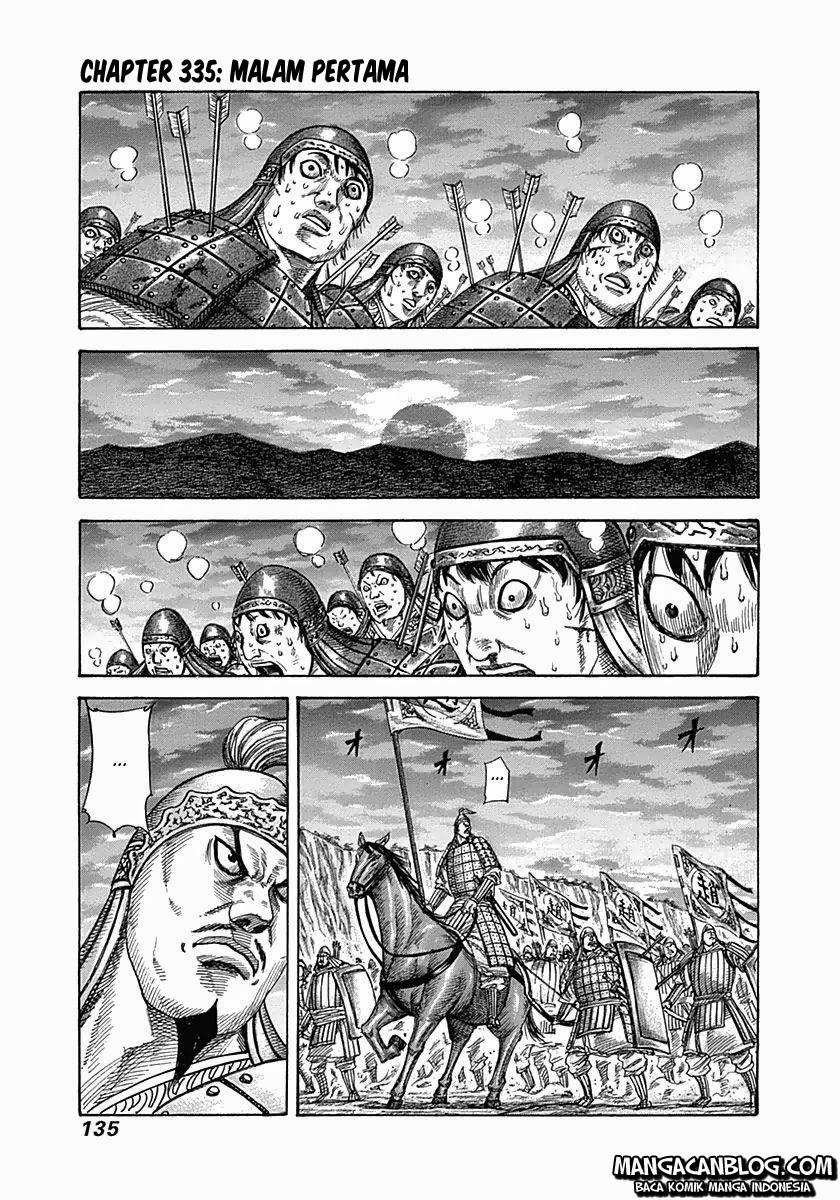 Dilarang COPAS - situs resmi www.mangacanblog.com - Komik kingdom 335 - malam pertama 336 Indonesia kingdom 335 - malam pertama Terbaru 2|Baca Manga Komik Indonesia|Mangacan