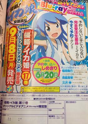 shinryaku ika musume ova tomo 17 septiembre 2014 anuncio