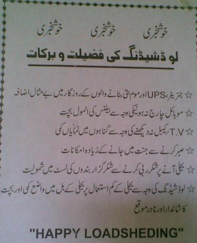 ,+satire,+Tips,+Urdu+islam,Urdu+Poetry,+Urdu+Jokes,+Urdu+Funny+.jpg