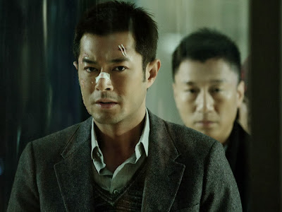 Louis Koo and Honglei Sun in Drug War