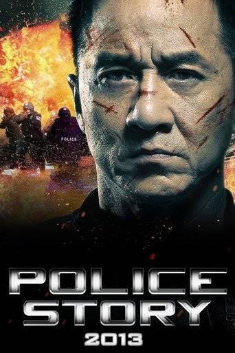 Police Story 2013 (2013) ταινιες online seires oipeirates greek subs