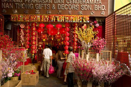 Beautiful Chinese New Year Decorations For Sale
