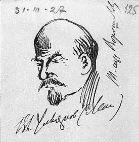 """""""Grover Furr y  y Vladimir L. Bobrov: Una evidencia más de la culpabilidad de Bujarin"""" - publicado en el blog Crítica Marxista-Leninista en enero de 2013 Bujarin+-+Dibujos+-+Lenin+-+1927"""