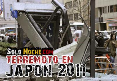 http://3.bp.blogspot.com/-60CZ-qXl8ys/TXpdCX-JpxI/AAAAAAAAWug/x-5CWb0WpIA/s1600/terremoto-japon-2011.jpg