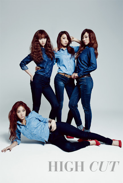 Denim on denim SISTAR style