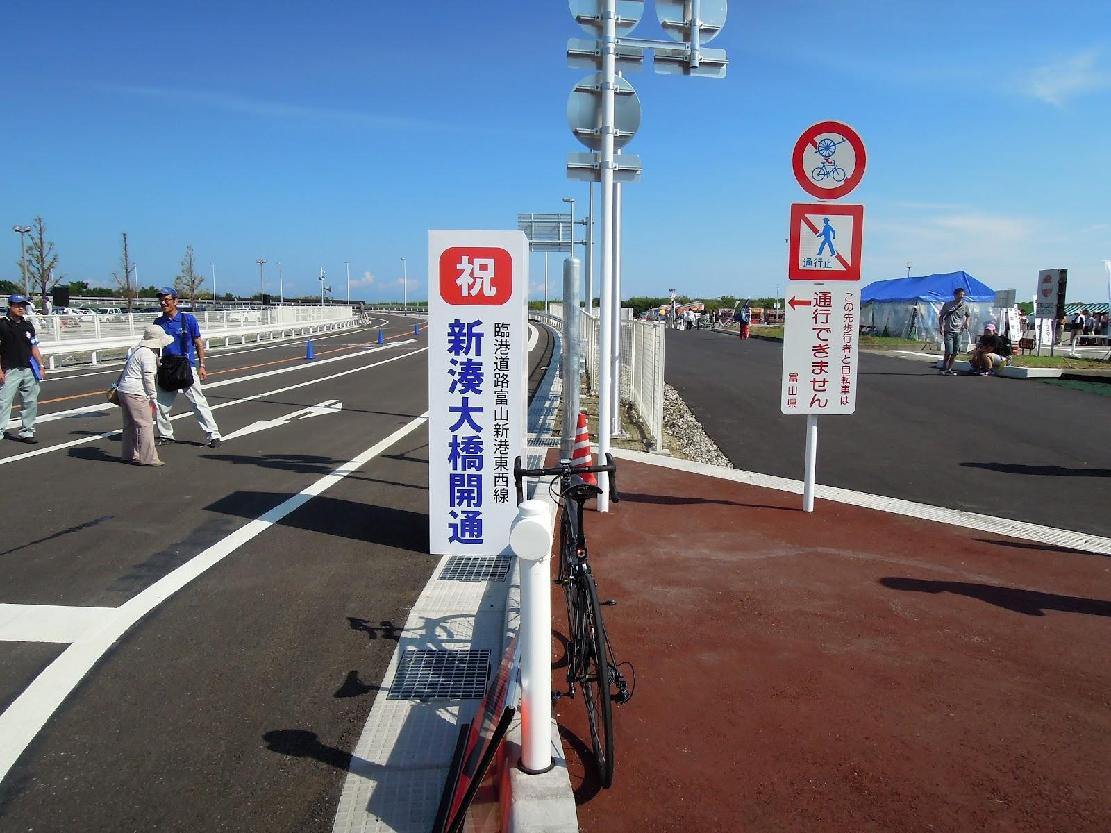 新湊大橋の画像 p1_35