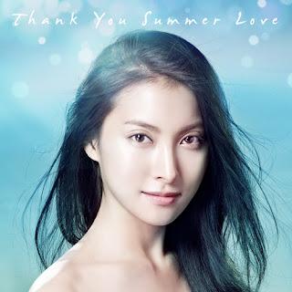 KARA Japanese Single Thank You Summer Love Concept Photos