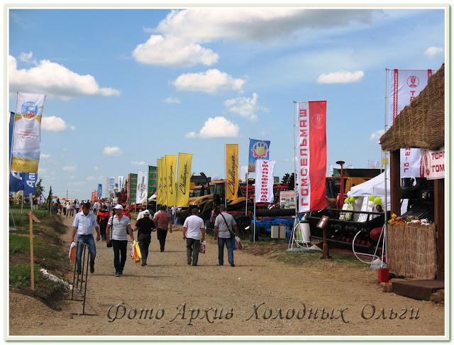 Агропромышленная выставка Золотая Нива
