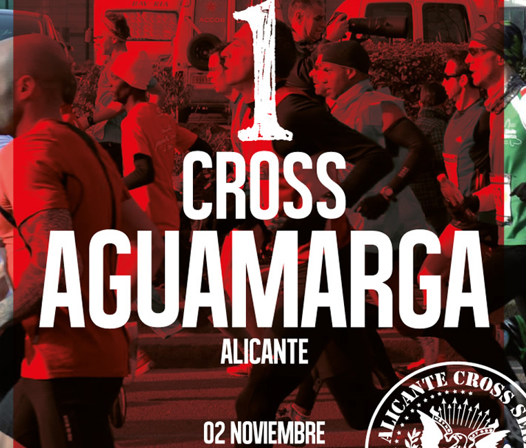 Aguamarga 2N