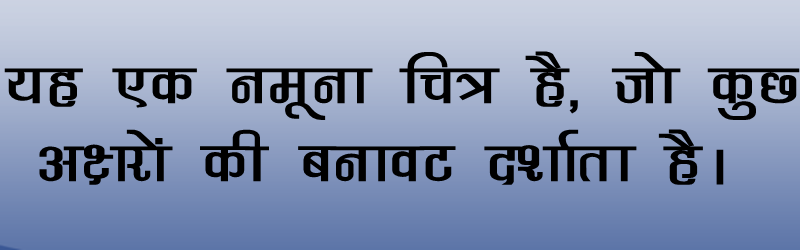 hindi typing chart kruti dev 10 pdf
