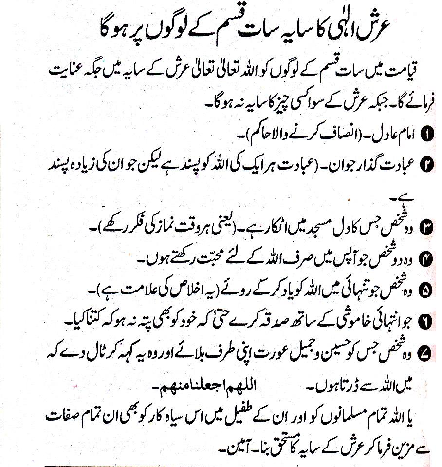 Pin Maulana Mohammad Saad Sbmarkaz Nizamuddin Delhipart7 15 Hidayaat On Pinterest