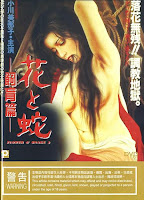 Flower And Snake 3 Punishment (1986) [Vose]