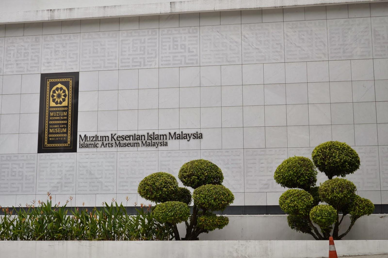 Картинки по запросу Library Islamic Arts Museum Malaysia