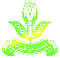 Logo Pemuda Muhammadiyah v sumberagung brondong lamongan