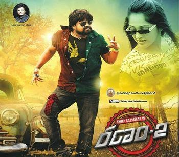 Ranam 2 Telugu songs