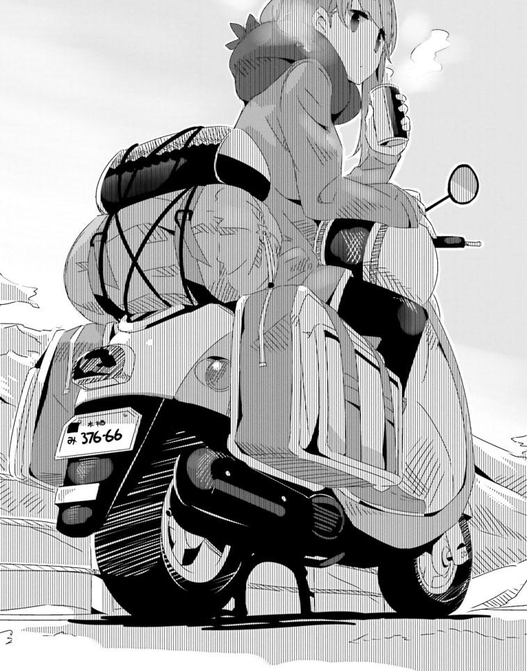 ゆるキャン△の画像 p1_38
