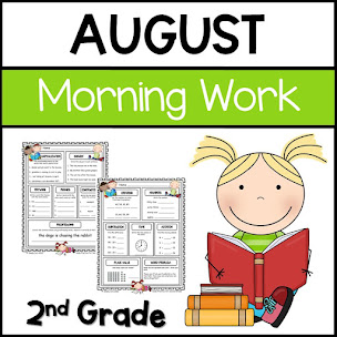 August Morning Work