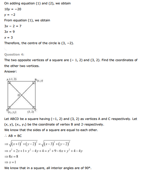 ncert solutions for class 10 maths chapter 2 optional exercise
