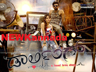Darling (2014) Kannada Movie Mp3 Songs Download
