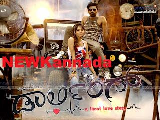Darling (2014) Kannada Movie Mp3 Songs Download
