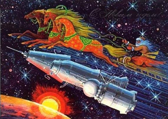 Открытка Дед Мороз на ракете