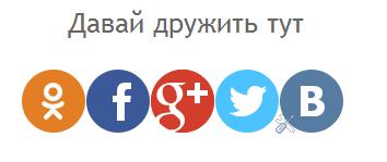 Скачать Viber для компьютера на русском бесплатно