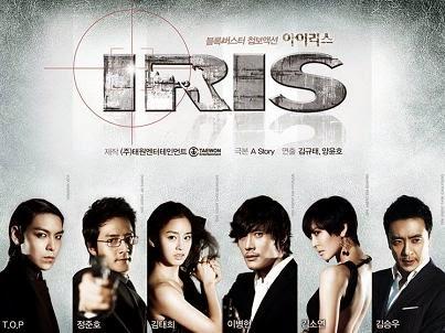 Sinopsis Drama Korea IRIS