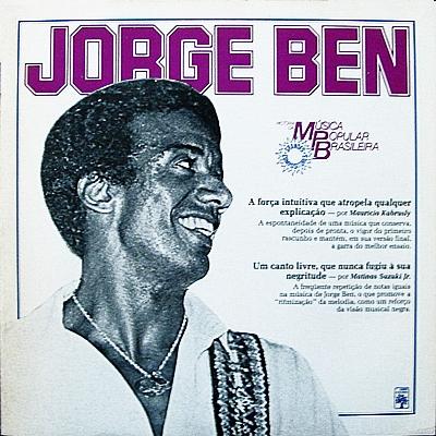 Jorge Ben - Xica Da Silva (Extrait De La Bande Sonore Originale Du Film)