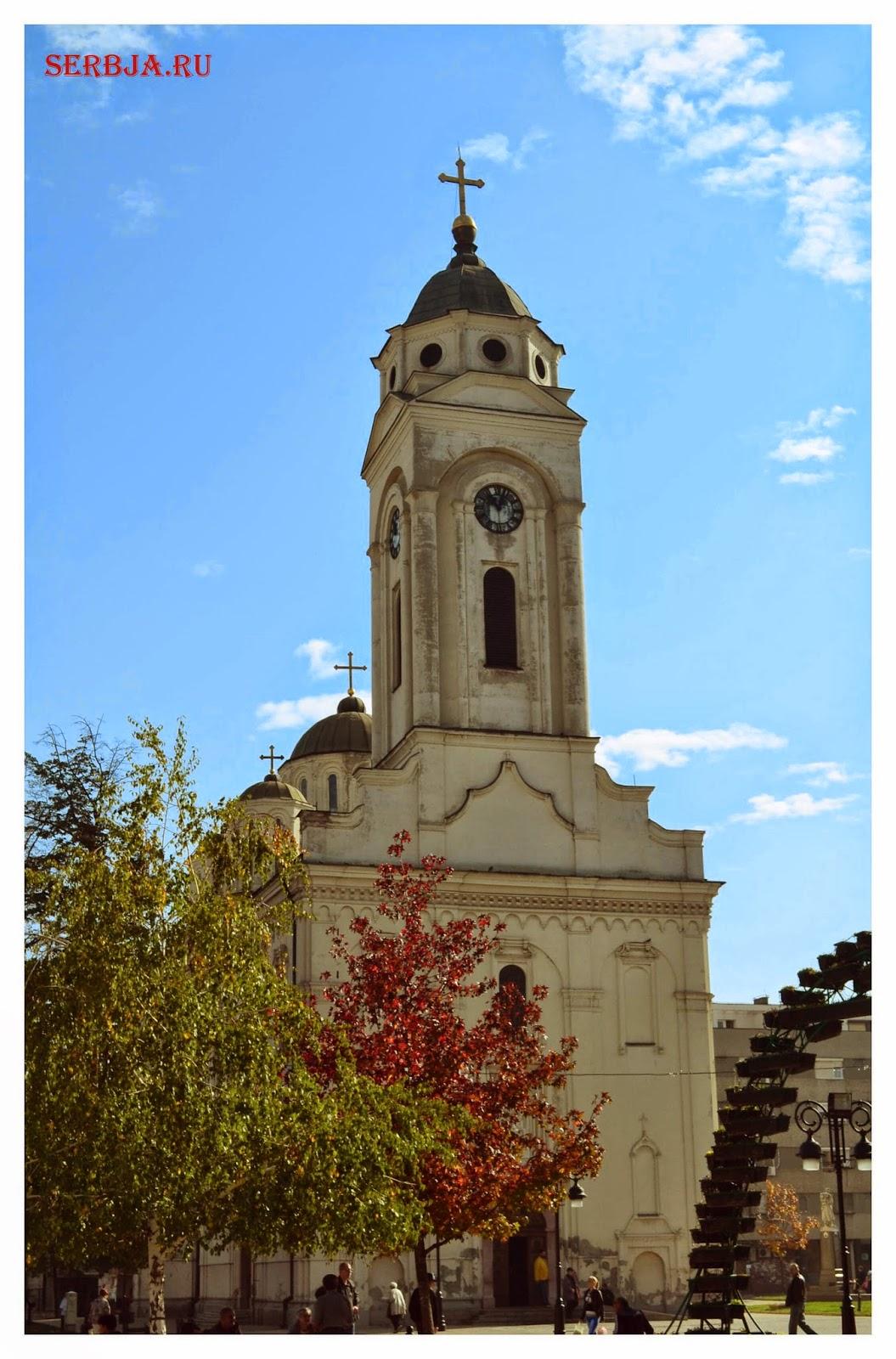 Церковь Святого Георгия