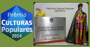 Prêmio Grupo de Culturas Populares