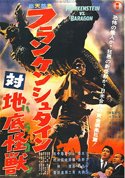 Frankenstein Conquers the World  1965 Frankenstein Conquers The World Baragon