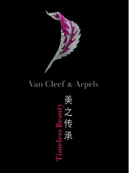 Fashion Books, Van Cleef &amp; Arpels - via TheFashionLush.com