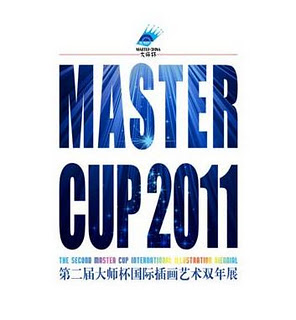 "PREMIO DE HONOR  en la ""SECOND MASTER CUP ILLUSTRATION BIENNAL"" DE CHINA 2011"