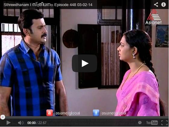 sthreedhanam latest episode online sthreedhanam episode 448 3 february ...