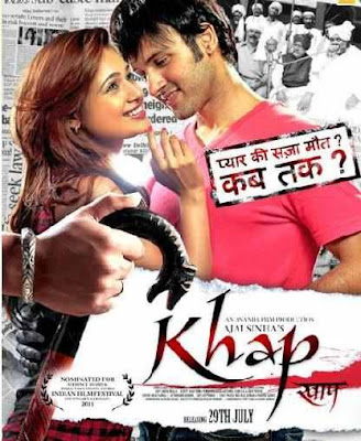 Khap (2011) DVD Rip 450 MB dvd cover poster, Khap (2011) DVD Rip 450 MB poster, Khap dvd cover, khap