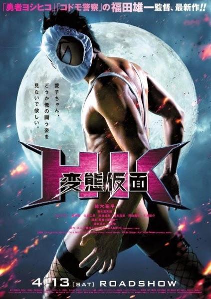Phim Kamen Pantsu - Kamen Pantsu | Hentai Kamen - VietSub