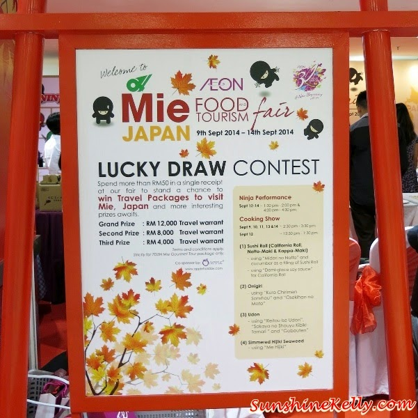 MIE Food & Tourism Fair, Japan Tourism, Japan MIE Perfecture, Japanese Food Fair, Japan Food Fair, Japanese Food, Oishi