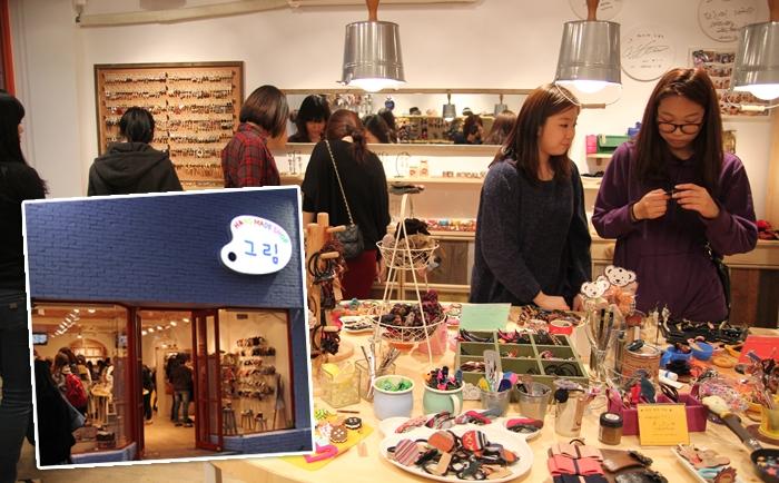 Fun free daegu travel vintage shops handmade for Accessoires shop