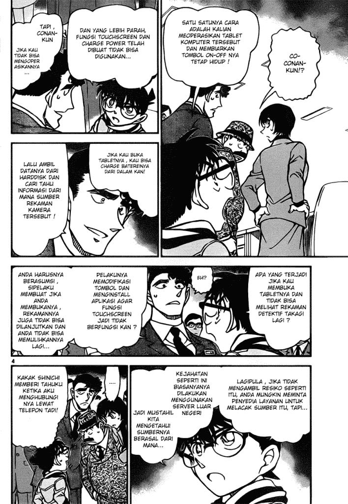 komik detective conan terbaru 806 page 4