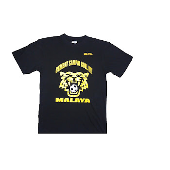 T-shirt Harimau Malaya