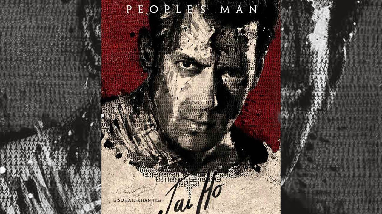 Jai Ho Movie Poster 2014 HD Images wallpapers