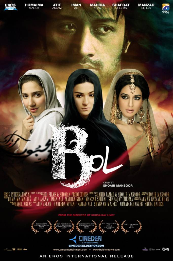 Bol (2011) - Hindi Movie Review