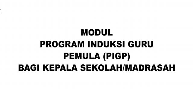 Download Panduan PIGP untuk Pengawas Sekolah