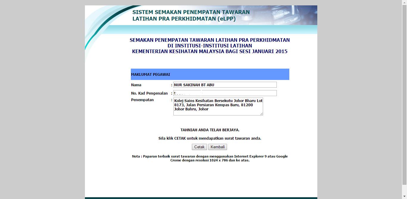 Kolej Sains Kesihatan Bersekutu Johor Bahru