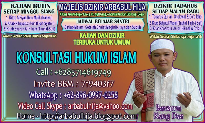 KONSULTASI HUKUM ISLAM