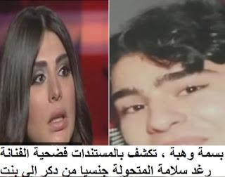 http://technology-arabe.blogspot.com/2015/05/blog-post_84.html