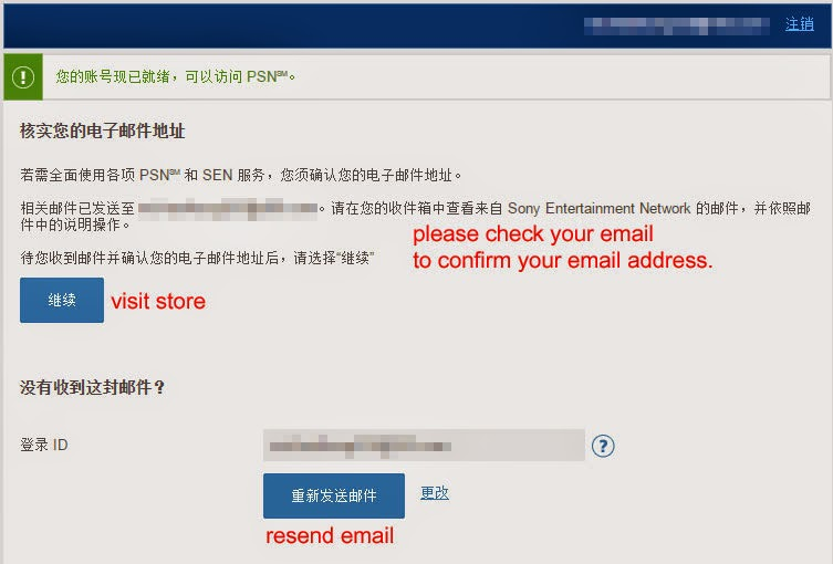 PSN World Deals: GUIDE: How to create a China (CN) PSN account.