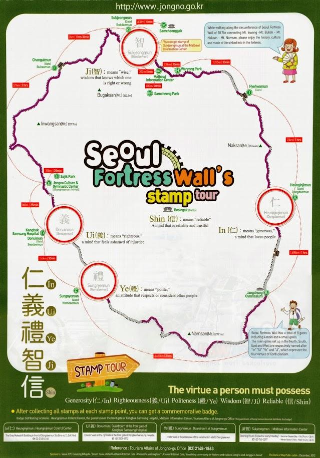 Sellos del mapa de la fortaleza de Seúl