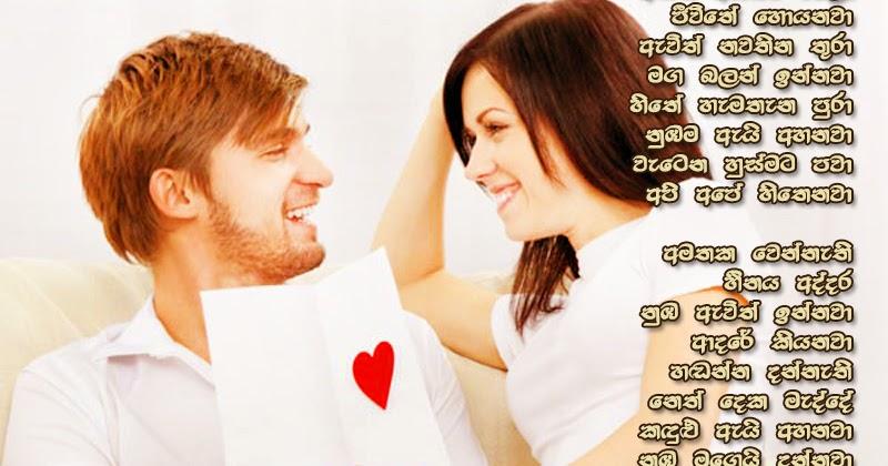 Andana Ahasata Wela Jodha Akbar Theme Song Lyrics - Mp3