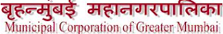 MCGM Recruitment 2015 - 62 Pharmacist Posts at mcgm.gov.in